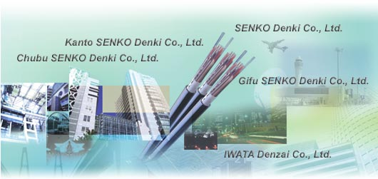 SENKO GROUP imagae